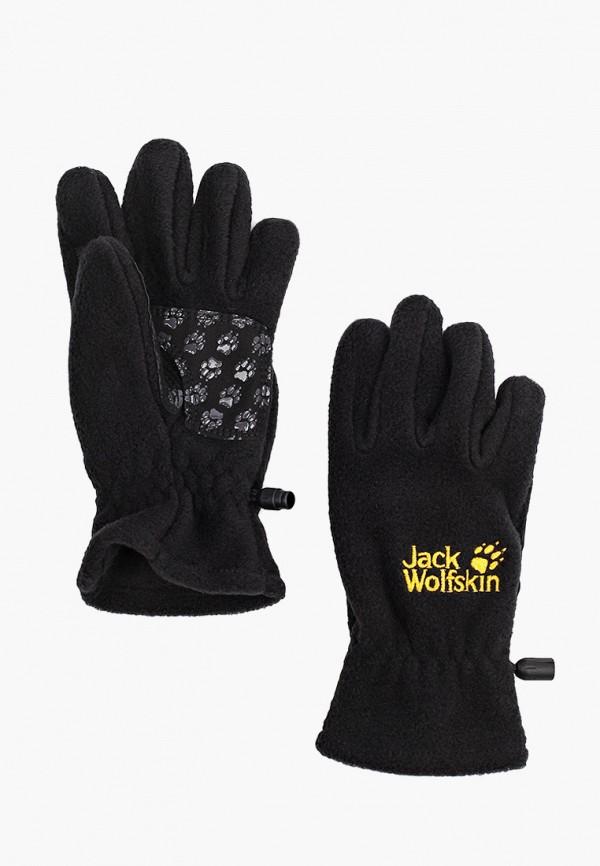перчатки jack wolfskin малыши, черные