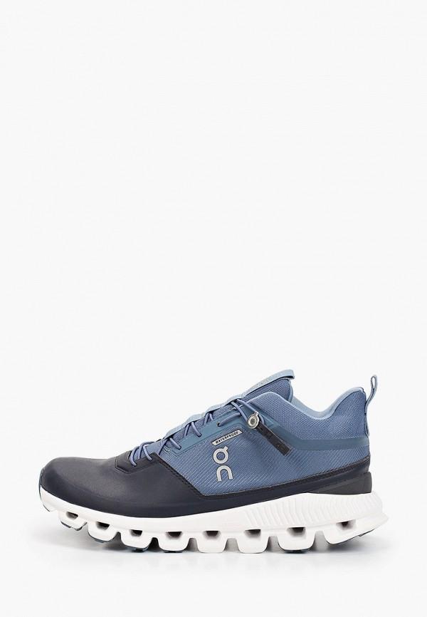 женские низкие кроссовки on, синие