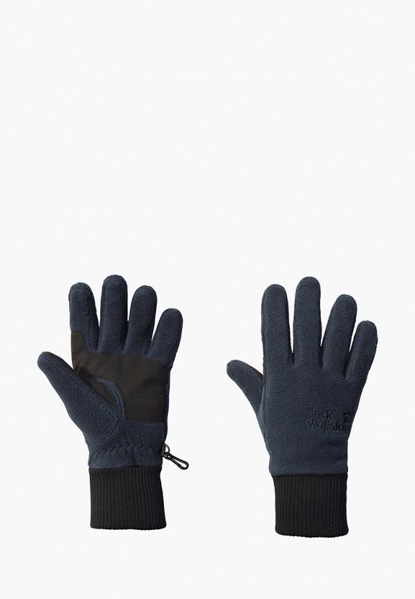 женские текстильные перчатки jack wolfskin, синие