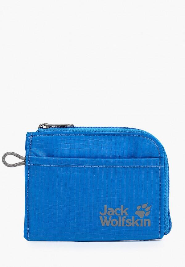 женский кошелёк jack wolfskin, синий