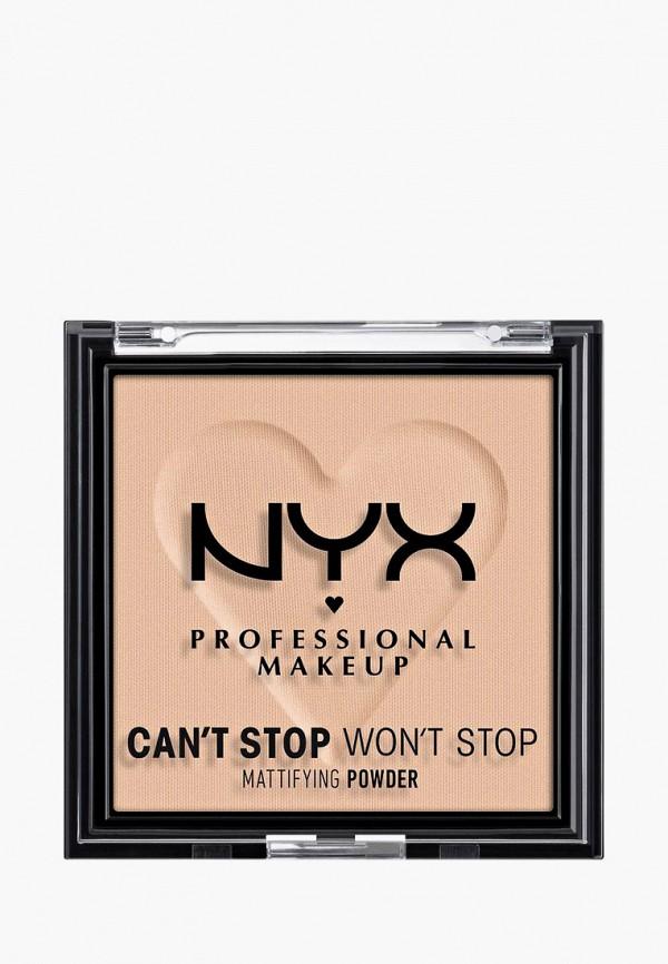 женская пудра nyx professional makeup, бежевая