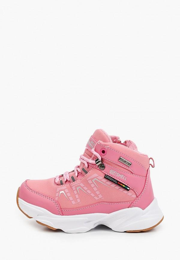 ботинки зебра для девочки, розовые