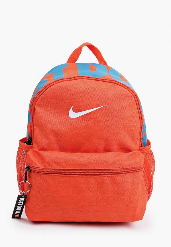 рюкзак nike малыши, оранжевый