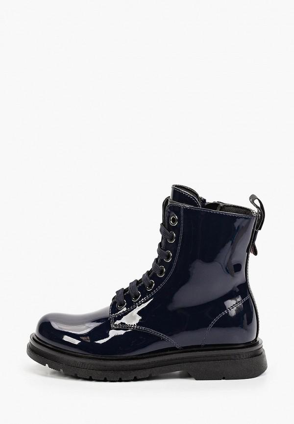 ботинки tommy hilfiger для девочки, синие