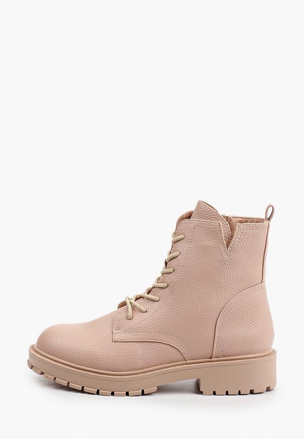 женские высокие ботинки betsy, розовые