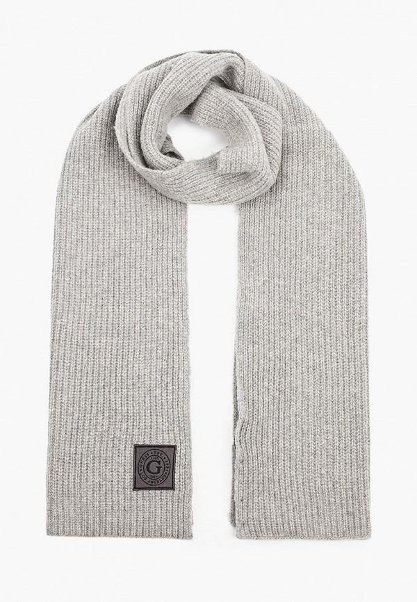 мужской шарф guess, серый