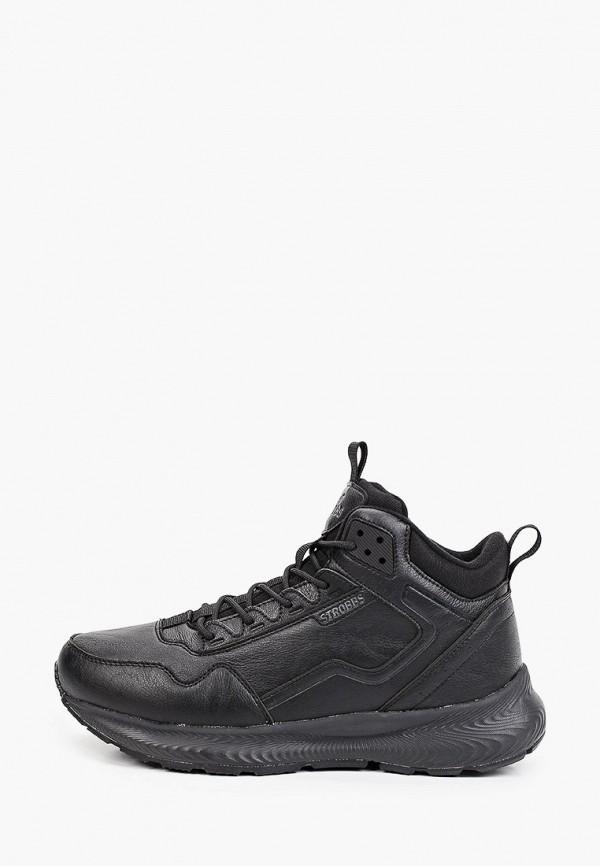 мужские высокие кроссовки strobbs, черные