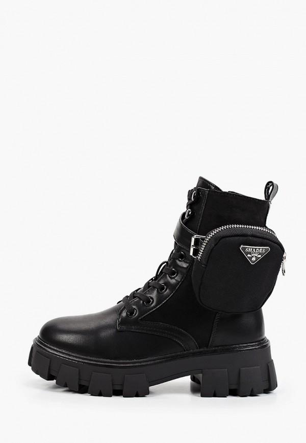 женские высокие ботинки patrol