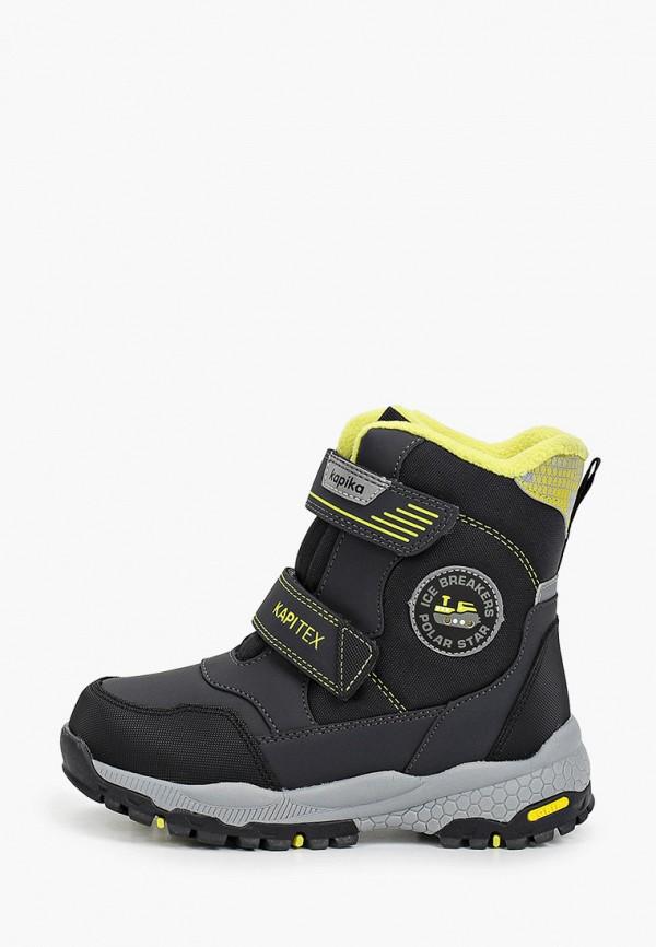 ботинки kapika для мальчика, серые