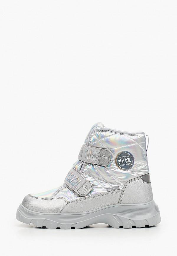 ботинки kapika для девочки, серебряные