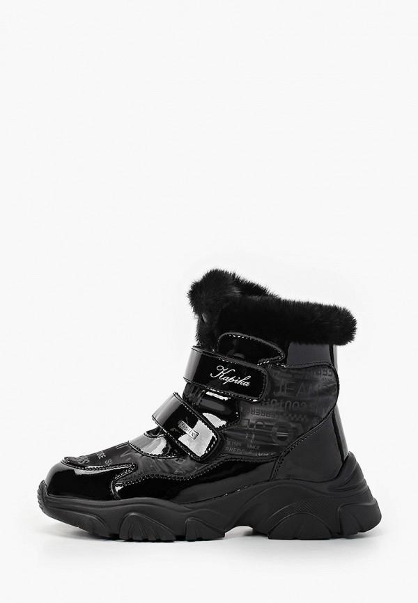ботинки kapika для девочки, черные