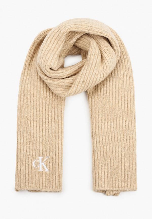 женский шарф calvin klein, бежевый