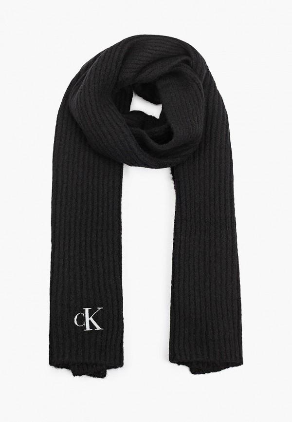 женский шарф calvin klein, черный