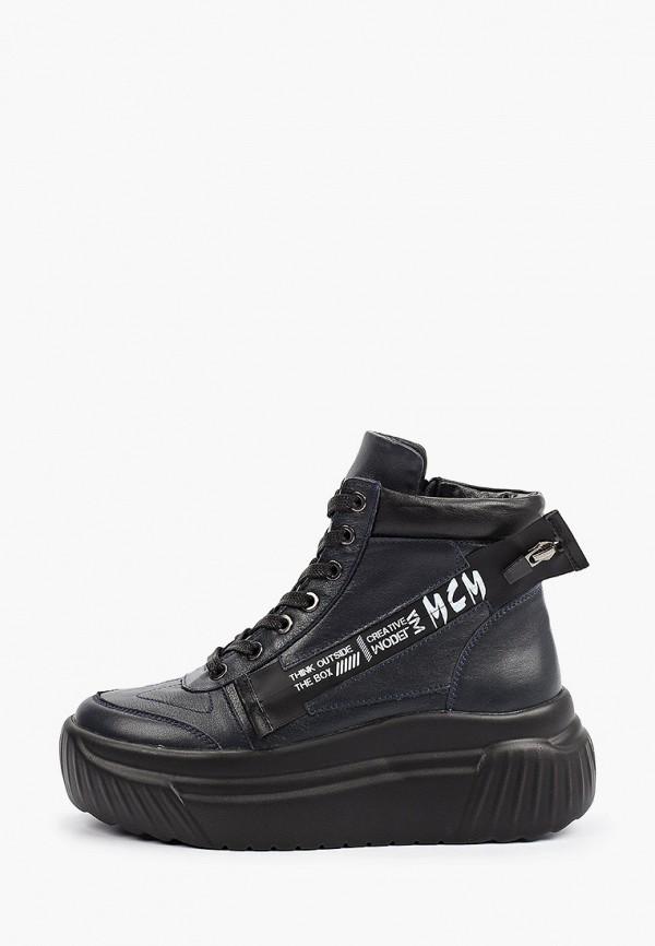 женские высокие ботинки mcm, синие