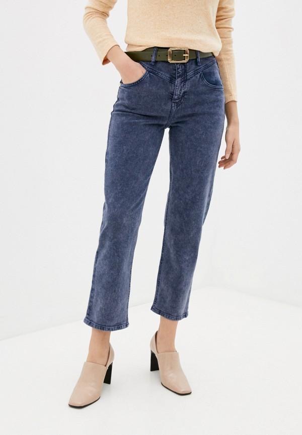 женские джинсы rich&royal, синие