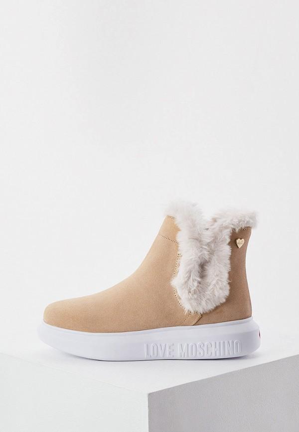 женские высокие ботинки love moschino, бежевые