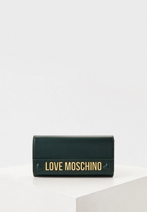 женский кошелёк love moschino, зеленый