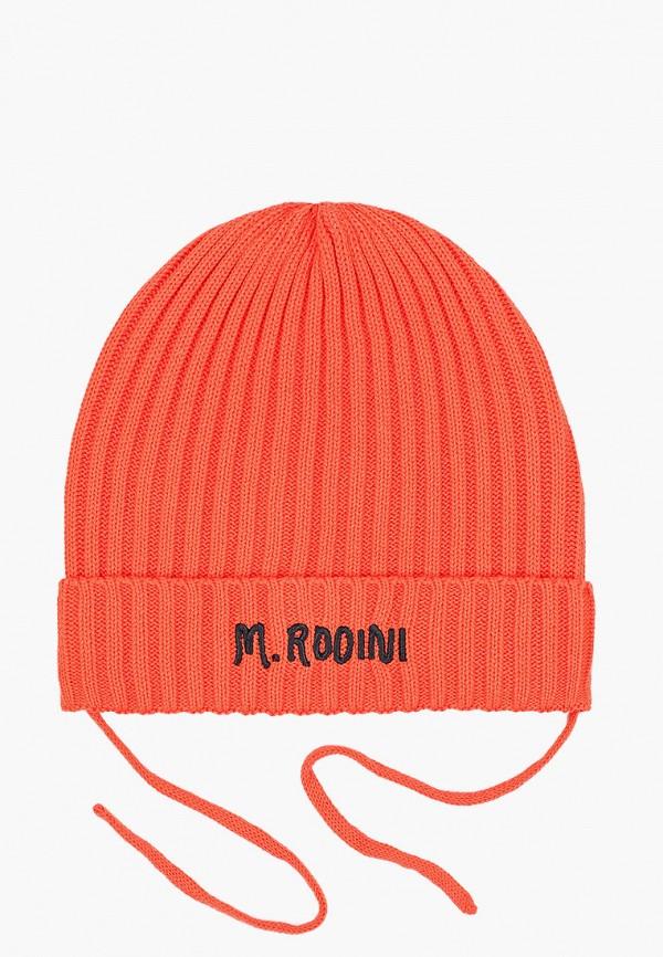 шапка mini rodini малыши, оранжевая