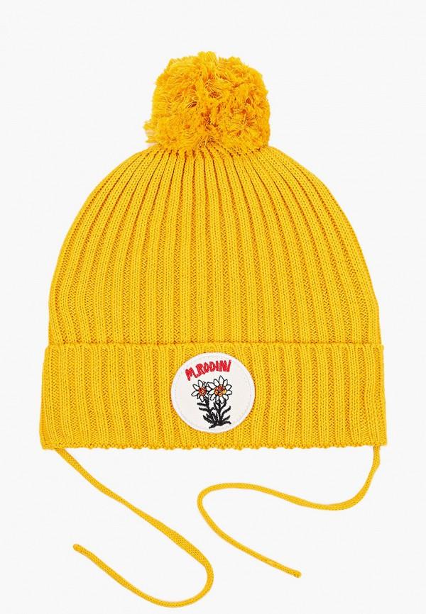 шапка mini rodini малыши, желтая