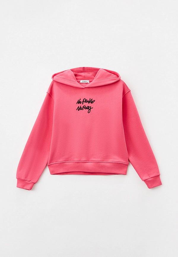 худи pinko up для девочки, розовые