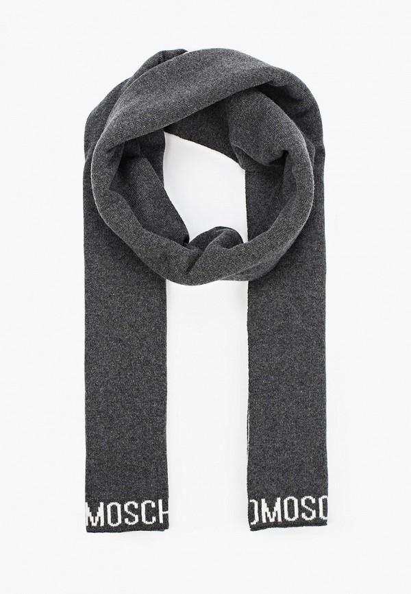 женский шарф moschino, серый