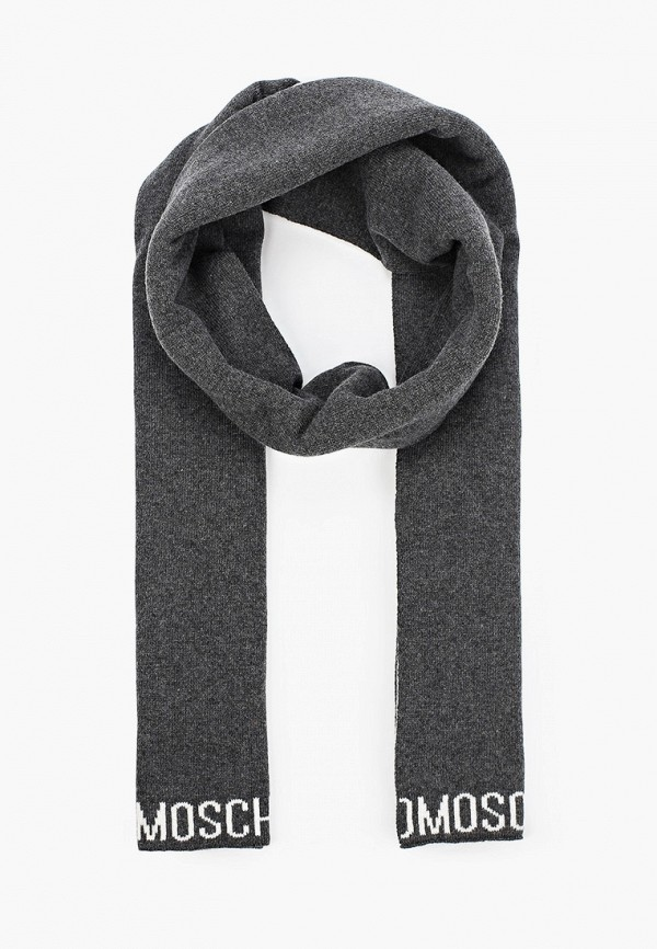 Шарф Moschino серого цвета