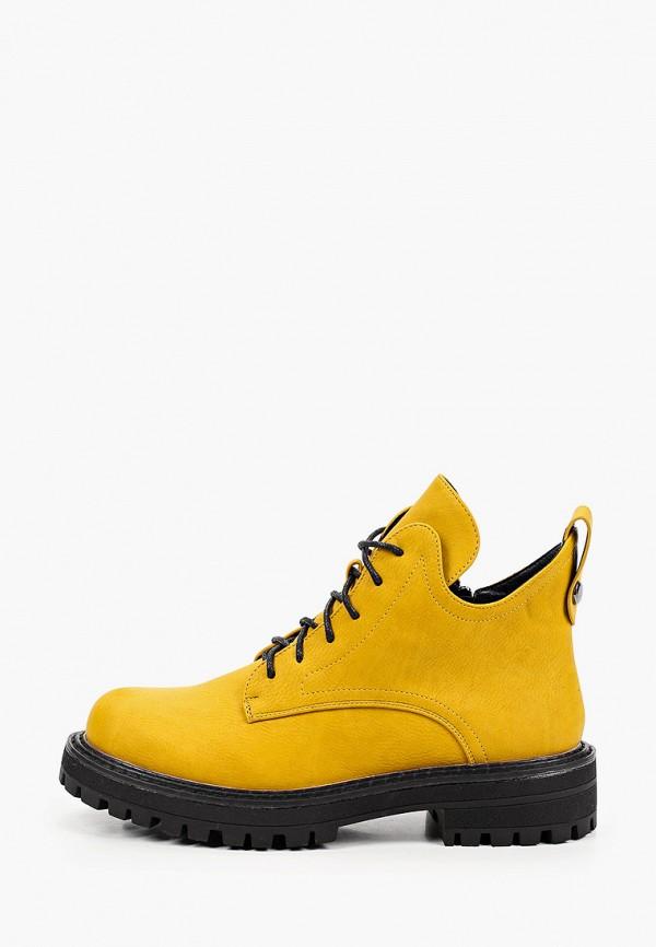 женские ботинки betsy, желтые
