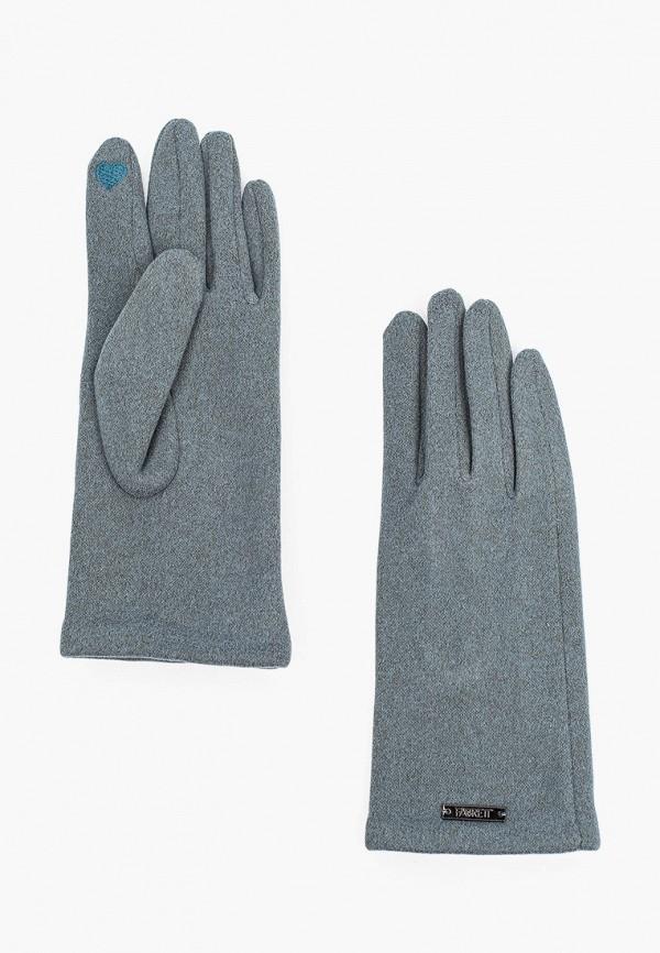 Перчатки Fabretti бирюзового цвета