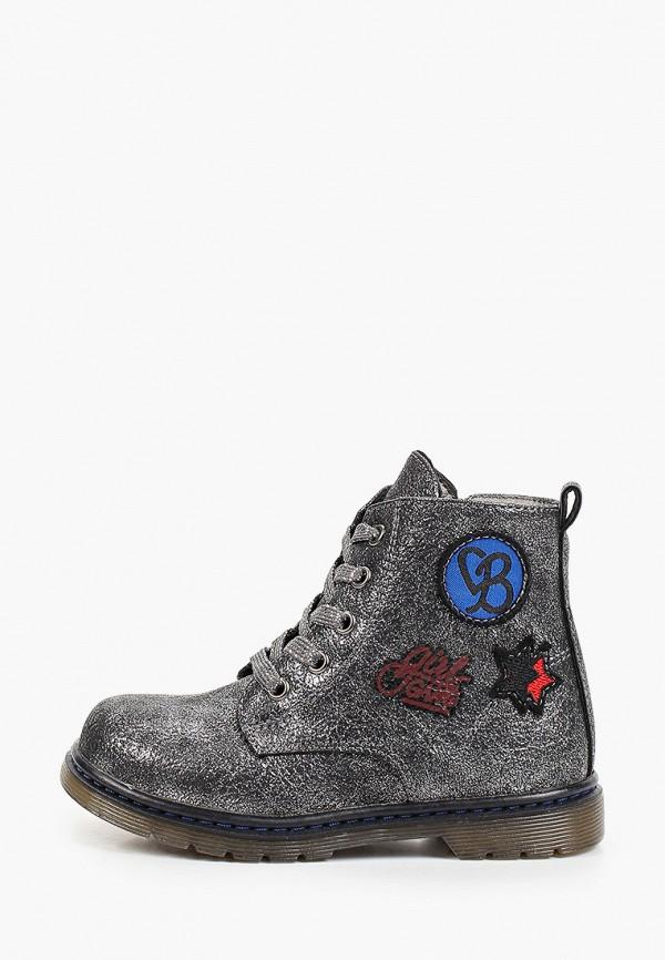 ботинки beppi для девочки, серебряные