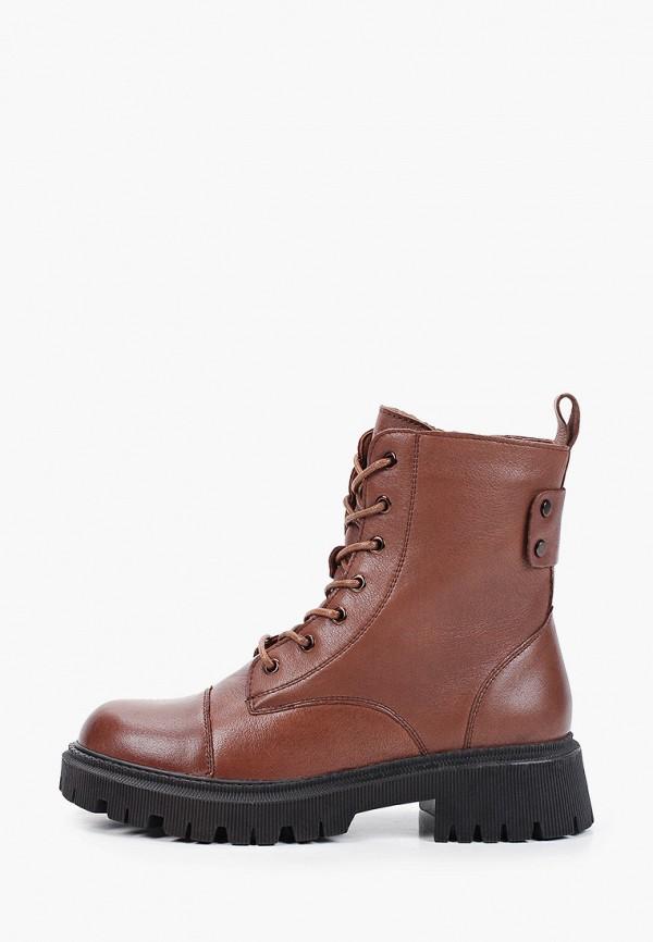 Ботинки Тофа коричневого цвета