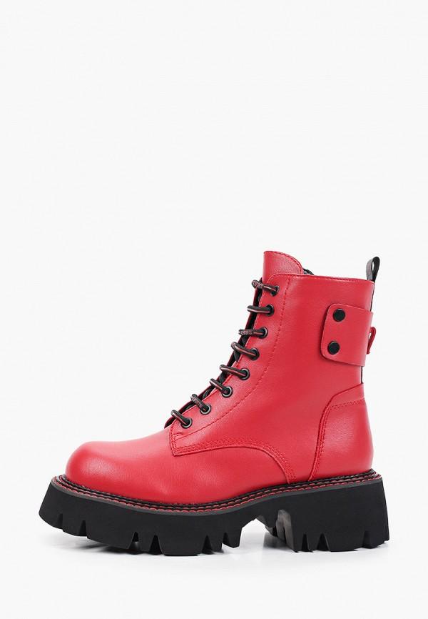 Ботинки Тофа красного цвета