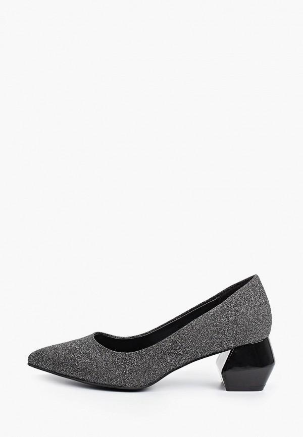 женские туфли с закрытым носом diora.rim, серебряные