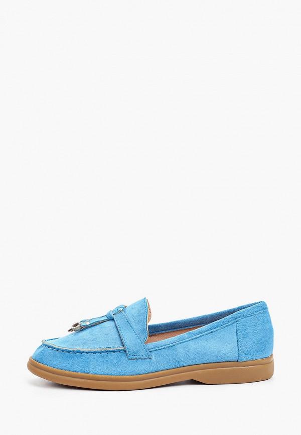 женские лоферы diora.rim, голубые