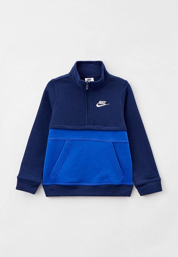 олимпийка nike для мальчика, синяя
