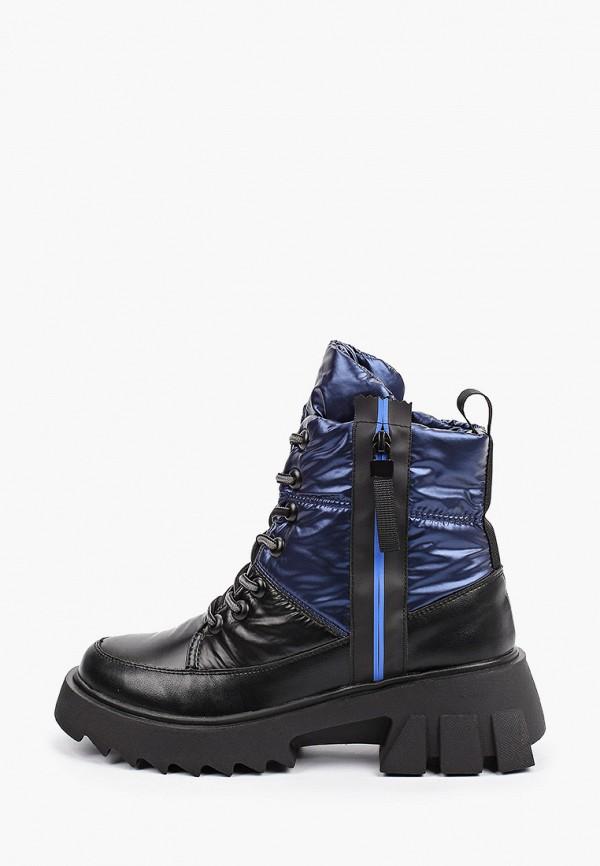 женские высокие ботинки wilmar, синие