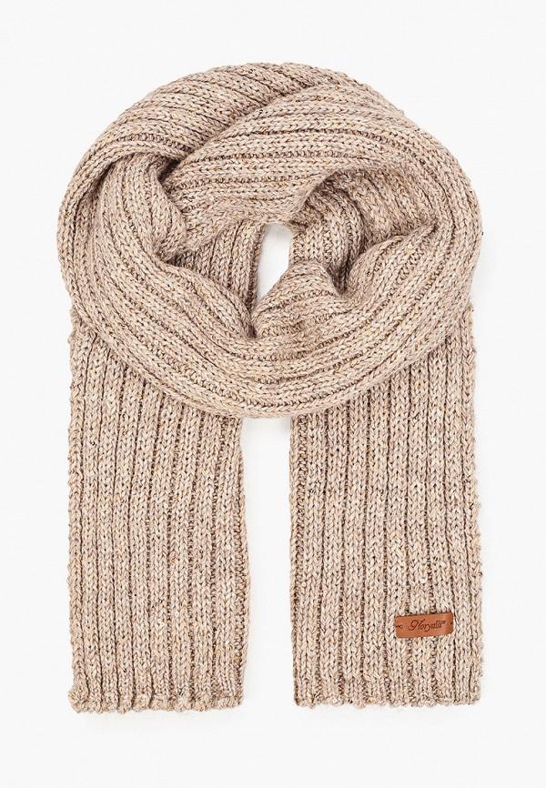 женский шарф noryalli, бежевый