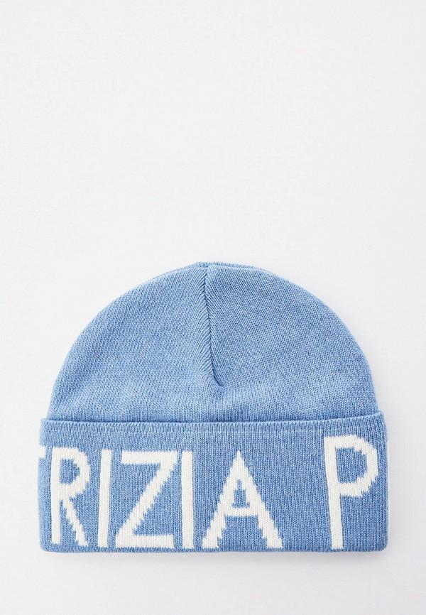 женская шапка patrizia pepe, голубая