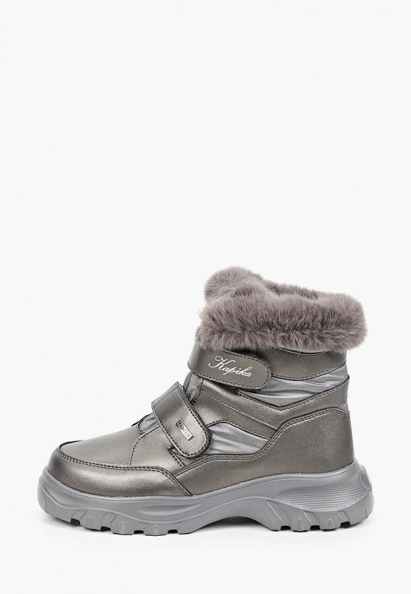 ботинки kapika для девочки, серые