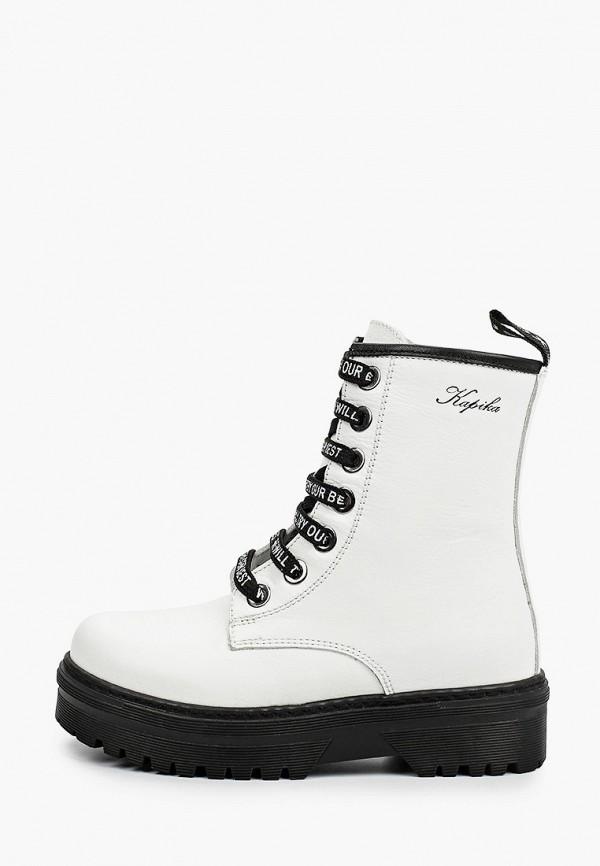 ботинки kapika для девочки, белые
