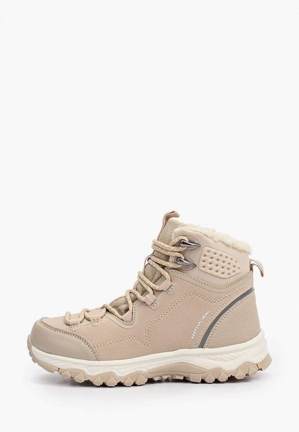 ботинки котофей для девочки, бежевые