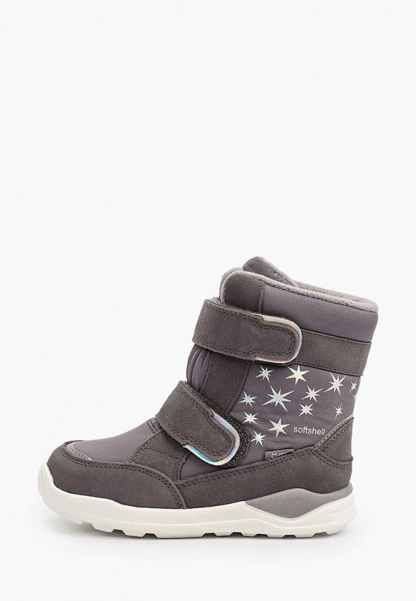 ботинки котофей для девочки, серые