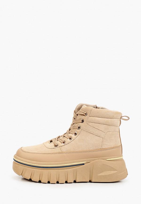 женские высокие ботинки diora.rim, бежевые
