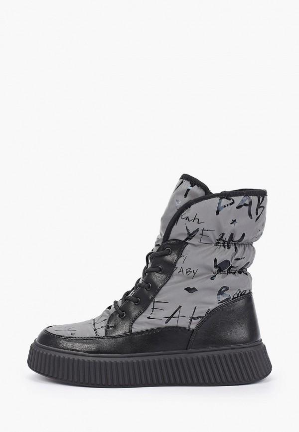 женские высокие ботинки betsy, серые