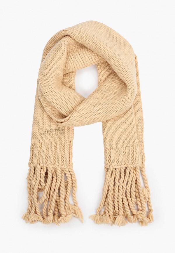 женский шарф levi's®, бежевый