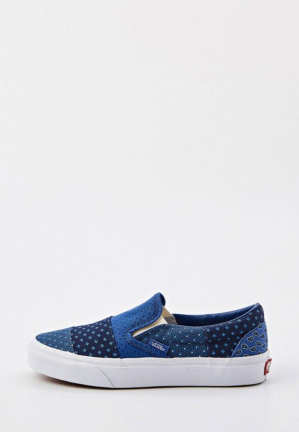 женские низкие слипоны vans, синие