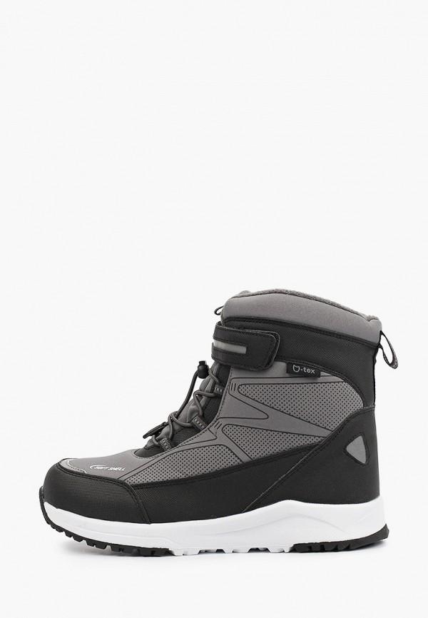 ботинки котофей для мальчика, серые