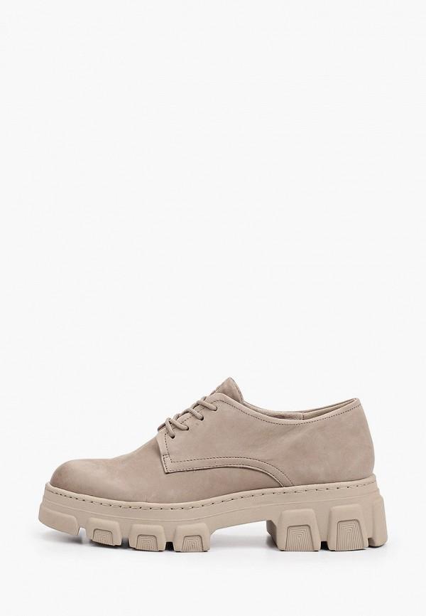 женские низкие ботинки tamaris, бежевые
