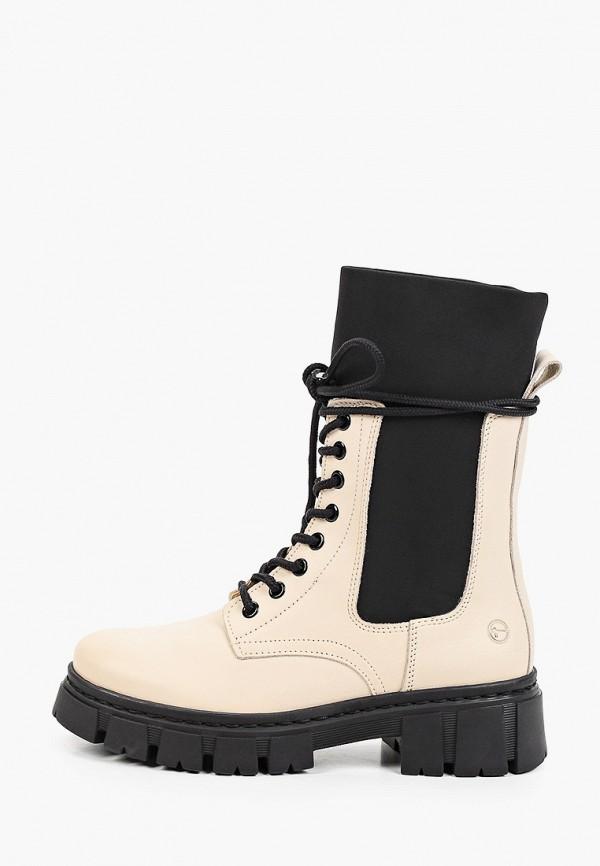 женские высокие ботинки tamaris, бежевые