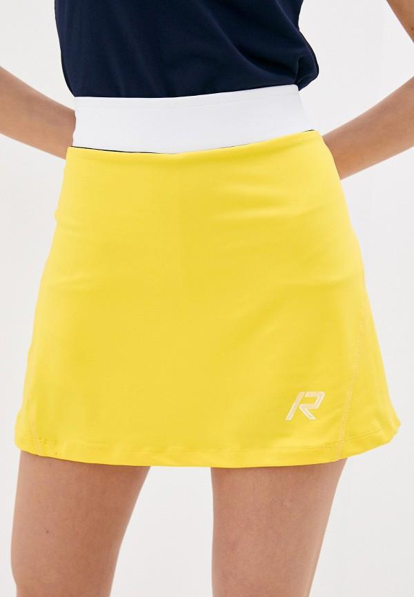 женская спортивные юбка rukka, желтая
