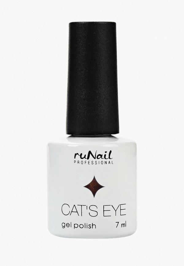 Купить Гель-лак для ногтей Runail Professional, Cat's eye золотистый блик, цвет: Благородная кошка, Noble cat, ru010lwcwgw4, бордовый, Осень-зима 2018/2019